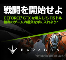Paragon Bundle