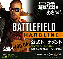 batytlefield-hardline-tournament