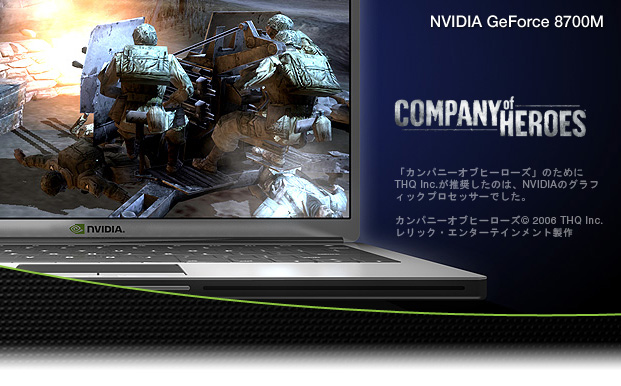 NVIDIA Redefines the Notebook PC