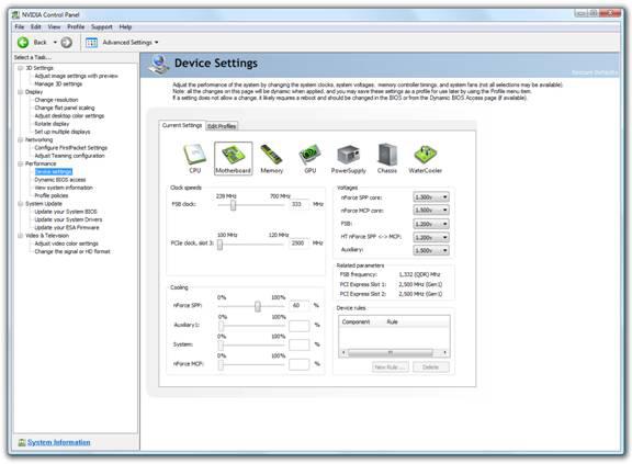 Fan Control Software Windows 7 : Nvidia fan speed control windows tufutyjip ye vc